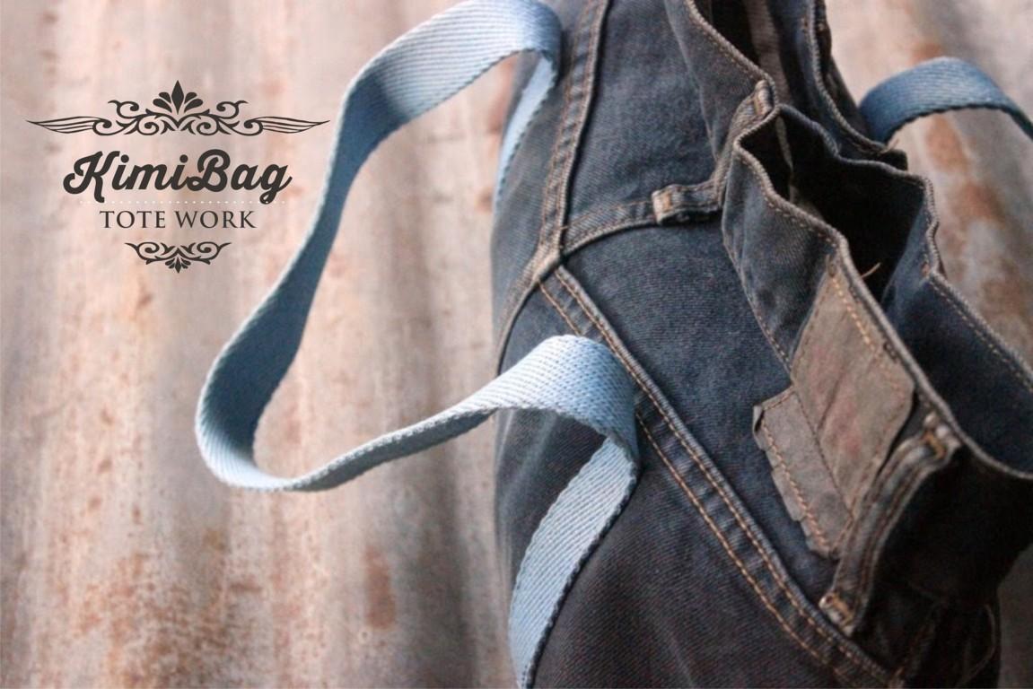 KimiBag Jeans Tote
